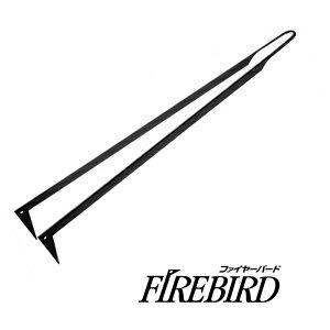 火ばさみ 火かき棒 ファイヤーバード 23643 日本製 薪ストーブ トング 灰かき棒 焚火 野外料理 キャンプ アウトドア バーベキュー BBQ 火加減の調整 火の道具