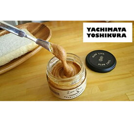 ピーナッツバター なめらかタイプ 微糖 国産 手づくり 無添加 千葉県八街産の高級落花生を使用 甘さ控えめ 美味しい オシャレ
