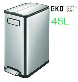 ゴミ箱 ダストボックス フタ付き 足踏み EKO エコフライ ステップビン 45L EK9377MT スリムで オシャレ キッチン 生ごみ オムツ 臭い 軽く踏んでフタが開閉