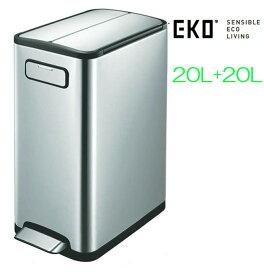 ゴミ箱 ダストボックス フタ付き 足踏み EKO エコフライ ステップビン 20L+20L EK9377 スリムで オシャレ キッチン 生ごみ オムツ 臭い 軽く踏んでフタが開閉