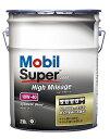 モービル Mobil スーパー 2000 ハイ マイレージ 10W-40 10W40 20L ペール缶 多走行車 6万キロ走行車 オイル漏れ防止 …