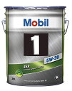 モービル1 mobil 1 ESP 5W-30 5W30 20L ペール缶 合成油 ベンツ フォルクスワーゲン VW ドイツ車 欧州車