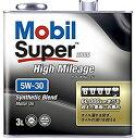モービル Mobil スーパー 2000 ハイ マイレージ 5W-30 5W30 3L 多走行車 6万キロ走行車 省燃費車 オイル漏れ防止 部分合成油 オイル
