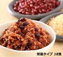 産地直送品 春日屋 発芽酵素玄米ごはん 常温タイプ 18食 栄養 もちもち食感 レンジで手軽 大分県玖珠玄米新米 北海道…