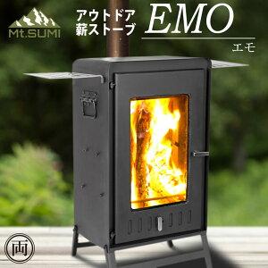 10月末入荷予定/予約品 マウントスミ mtsumi アウトドア 薪ストーブ EMO エモ 縦型 オーブンタイプ 二次燃焼構造 クリーンに 4cmの薪が使える 持ち運び 簡単 キャンプ 料理 クッキング 屋外 暖