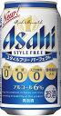 アサヒ スタイルフリー パーフェクト 缶 350ml×24本【ご注文は3ケースまで同梱可能です】