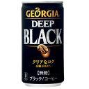 (送料無料)コカ・コーラ ジョージア ディープブラック 185g 3ケース(90本)