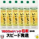 【麦焼酎】三和酒類 いいちこ 25度 1800ml(1.8L)パック 1ケース(6本入り)
