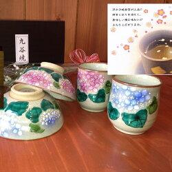 『金沢金箔、梅入茶』&九谷焼ペアご飯茶碗&ペア湯のみ*あじさい(青・ピンク)