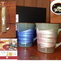 食用『金沢金箔』&【九谷焼】ペアマグカップ*銀彩(青・ピンク)