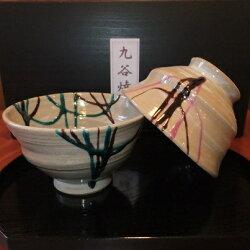 九谷焼ペアご飯茶碗流線紋