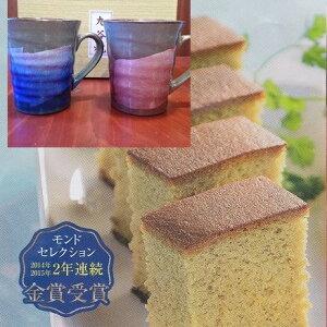炭火焼珈琲カステラと九谷焼ペアマグカップ  銀彩(青・ピンク)ギフトセット 母の日 父の日
