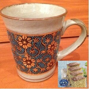 炭火焼珈琲カステラと九谷焼マグカップ 青粒 母の日 父の日 ギフト セット