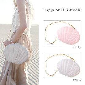 【SALE】【ゆうパケット不可】Tippi Shell Clutch シェル クラッチ バッグ