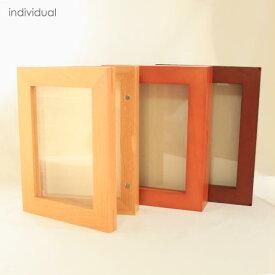 individual 立体額 木製 ポストカードサイズ 深さ2cm アートボックス 縦横置き可能 壁掛け ボックスフレーム シャドウボックス 写真立て フォトフレーム ウェルカムボード ナチュラル ウエディング 結婚式 アクセサリー ディスプレイ デコレーション