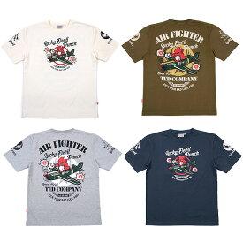 テッドマンTDSS-473半袖抜染Tシャツ『AIR FIGHTER 』