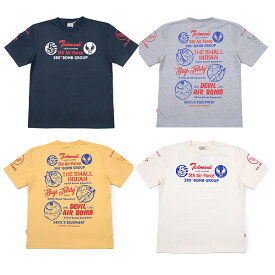 テッドマンTDSS-471半袖抜染Tシャツ『5th Air Force 』
