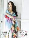 花魁 和柄ドレス 花魁ドレス 着物ドレス 和柄 コンパニオン 衣装 キャバドレス キャバ ドレス ロング 着物 流遊 セク…