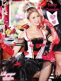 コスプレ ハロウィン 目立つ 派手 大人 コスチューム パーティー ハートの女王 不思議の国 トランプクイーン あす楽 仮装 衣装 イベント 初心者 オススメ 簡単 女性 定番 ダンス フェス 人気 セクシー エロ レディース かわいい 2019 文化祭 かわいいコスプレ ハロウィーン