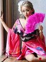 花魁 和柄ドレス 花魁ドレス 着物ドレス 和柄 花魁コスプレ コンパニオン 衣装 キャバドレス キャバ ドレス セクシー …
