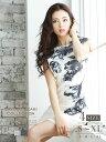 キャバドレス キャバ ドレス キャバクラ ドレス キャバ 大きいサイズ 2L キャバ嬢 ワンピース ミニドレス パーティードレス Ryuyu 花柄 ストレッチ 体型カバー ナイトドレス 小さいサイズ