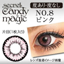 ワンマンス カラコン レディース コンタクトレンズ candy magic OEO