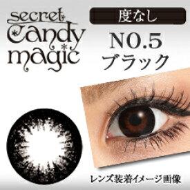 ワンデー カラコン レディース コンタクトレンズ candy magic OEO