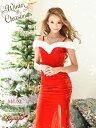 サンタ コスプレ サンタコスプレ 衣装 サンタコス クリスマス コスプレ コスチューム 新作 レディース かわいい 人気 …