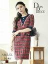 キャバドレス キャバ ドレス キャバクラ ドレス キャバ 韓国 韓国ドレス キャバワンピース ワンピース パーティードレス DaysPiece 大きいサイズ ツイード チェック柄 膝丈 小さいサイズ