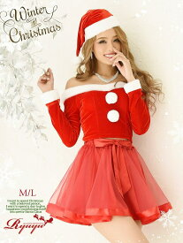 c1b67f3cfffcb あす楽 サンタ コスプレ サンタ 衣装 長袖 大きいサイズ セクシー クリスマス サンタ コスプレ コスチューム サンタコス かわいい