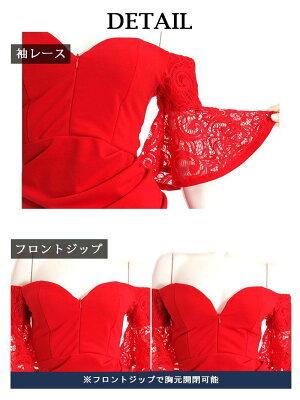 キャバドレスキャバドレスキャバクラロングドレスパーティードレスRyuyuVカット袖付きオフショル単色あす楽