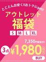 福袋 2020 レディース キャバ ドレス レディース キャバドレス キャバ 福袋 Ryuyu アウトレット 福袋 1,980円 安い ふくぶくろ セクシー おしゃれ キャバクラドレス セクシードレス