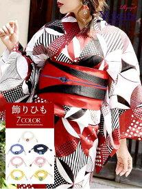 浴衣 セット レディース ゆかた 帯 下駄 小物 キャバ Ryuyu トンボ玉 飾り帯紐 花模様 浴衣小物 あす楽 即日発送