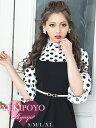 キャバ ドレス キャバドレス キャバクラ ドレス キャバワンピース ワンピース パーティードレス Ryuyu ドット レイヤード ハイネック 女子会 普段使い ガーリー 二次会 小顔 袖あり 袖付き