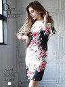 キャバドレス キャバ ドレス キャバクラ ドレス キャバ 韓国 韓国ドレス ミニドレス パーティードレス DaysPiece 大き…