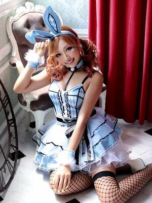 コスプレ衣装コスチュームコンパニオン衣装パーティー仮装Ryuyuアリス風水色バニー可愛いあす楽