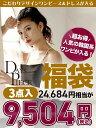 福袋 2020 レディース キャバドレス キャバ ドレス キャバクラ ドレス キャバ 韓国 韓国ドレス キャバワンピース ワンピース パーティードレス DaysPiece ミニ パーティー ミニドレス