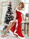予約販売 サンタ コスプレ サンタコスプレ 衣装 サンタコス クリスマス コスプレ コスチューム 新作 かわいい 人気 お…