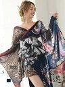 花魁 コスプレ 衣装 和柄ドレス コンパニオン 衣装 着物 ドレス 流遊 高級 シアー アニマル柄 半身柄 あす楽