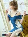 キャバ ドレス キャバドレス キャバクラ ミニドレス パーティードレス Belsia オフショル サイドシアー 刺繍 ストレ…