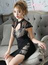 キャバ ドレス キャバドレス キャバクラ ミニドレス パーティードレス Ryuyu シアー バストカット 袖付き フラワーレ…