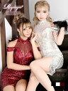 キャバ ドレス キャバドレス キャバクラ ミニドレス パーティードレス Ryuyu スパンコール メッシュ オープンショルダ…
