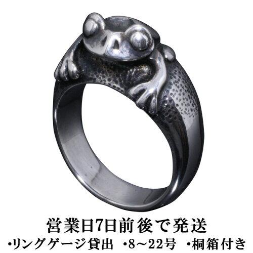 【送料無料】龍頭反抗期蛙リング指輪シルバーカエル和柄和風10号〜28号雑誌掲載アイテム