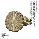 ピアス メンズ 龍頭 菊ピアス K18 18金 1ヶ 片耳用 菊花紋章 菊紋 紋章 日本 愛国 和柄 和風 イヤリング ハンドメイド…