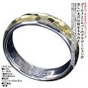 指輪 メンズ ゴールド シルバー シンプル 龍頭 甲丸 丸 鎚目 シルバーリング 幅5mm K18 槌目 ブランド おしゃれ 4号〜…