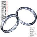ペアリング 刻印無料 シルバー リング 指輪 幅3mm 2個 セット ペア シルバーリング メンズ レディース ブランド フリーサイズ 1号〜27号