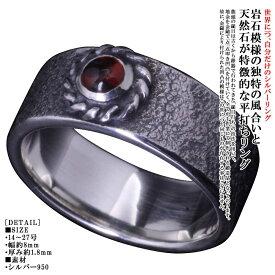 指輪 メンズ シンプル 龍頭 岩石 鎚目 リング 銀縄 幅8mm シルバー 槌目 14号〜28号