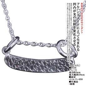 ネックレス メンズ レディース ブランド シンプル 龍頭 籠目 鎚目 ネックレス シルバー 和柄 和風 槌目 男性用 おしゃれ