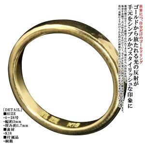 [16号〜20号]指輪 メンズ シンプル K18 18金 ゴールド 龍頭 丸 鎚目 リング 幅3mm 槌目 ブランド 叩き たたき メンズリング ゴールドリング