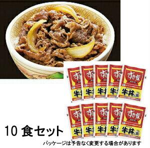 【冷凍】すき家 牛丼の具 10食 ※パッケージ等予告なく変更する場合がございます。予めご了承ください
